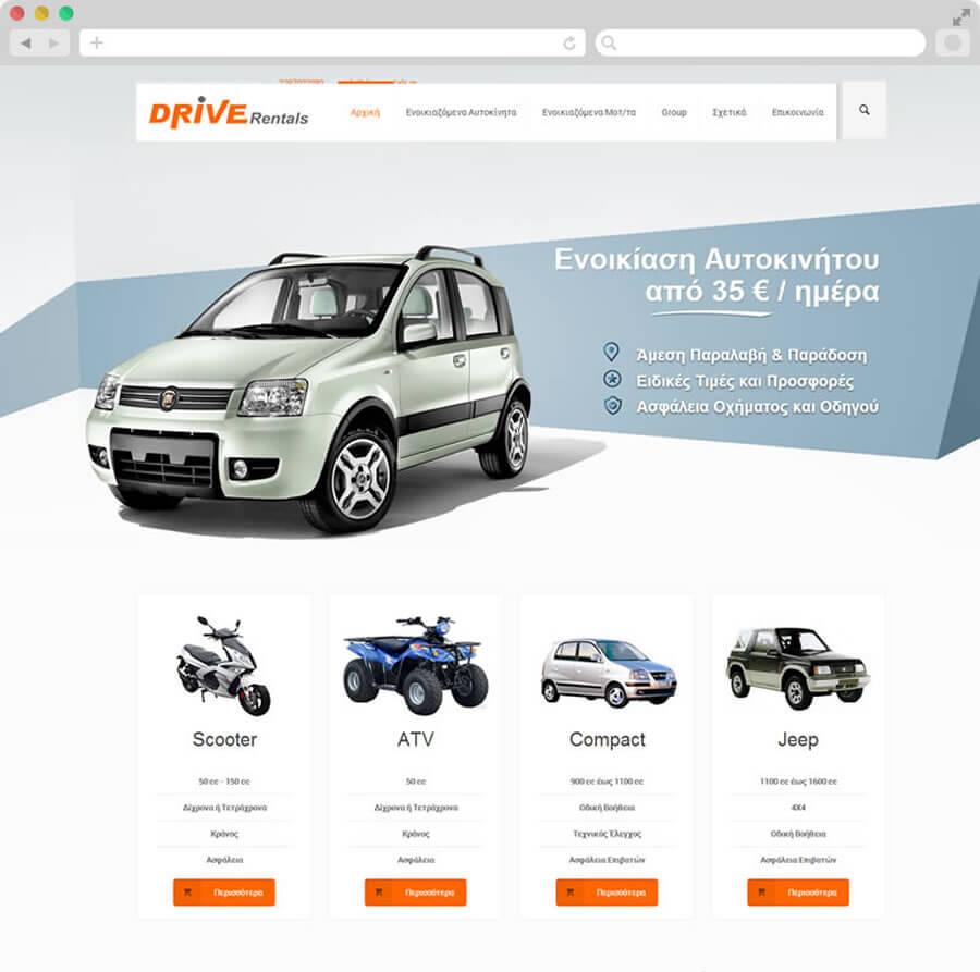 Κατασκευή Ιστοσελίδας Ενοικιαζομένων Αυτοκινήτων Drive Rentals