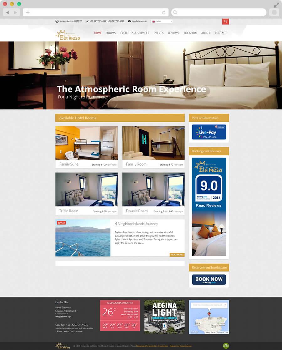 """Κατασκευή Ιστοσελίδας Ξενοδοχείο """"Ela Mesa"""""""