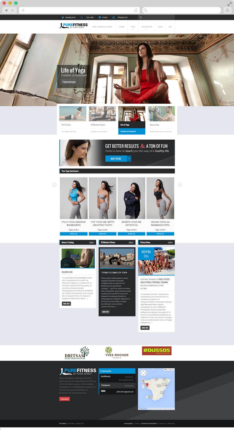 "Yoga Studio ""Pure Fitness"""