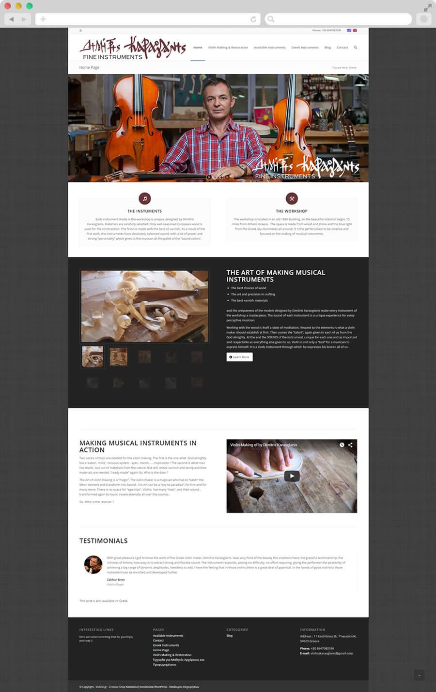 """Κατασκευή Ιστοσελίδας Χειροποίητα Βιολιά """"Violino"""""""