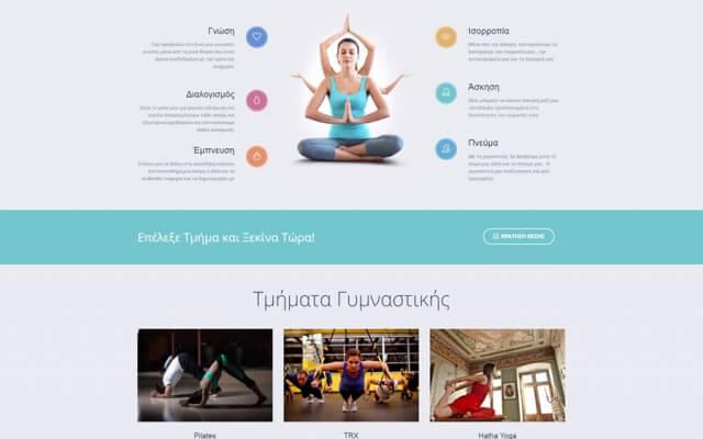 Κατασκευή ιστοσελίδας Yoga