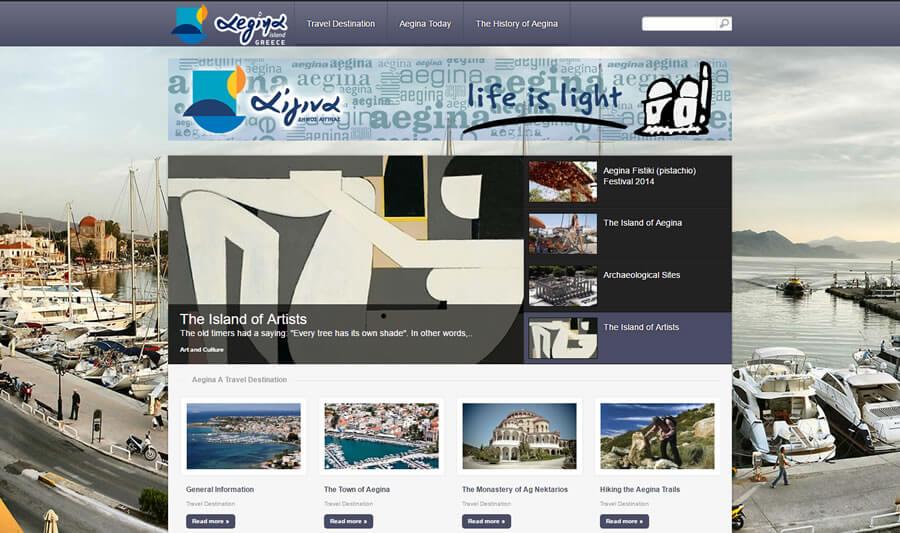 """Τουριστική Ιστοσελίδα Portal """"Δήμου Αίγινας"""""""